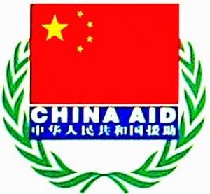 china aid
