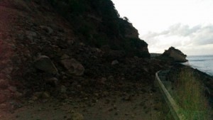 Landslide on west coast; vehicular traffic at standstill