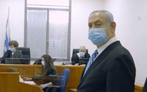 Israeli prime minister faces corruption charges in Jerusalem court